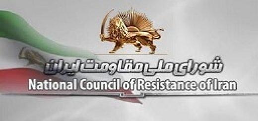 اطلاعیه شورای ملی مقاومت 222