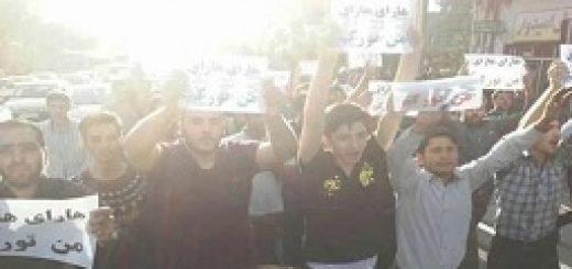 اعتراض هموطنان آذری