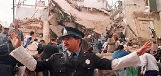 العربیه تروریست رژیم ایران