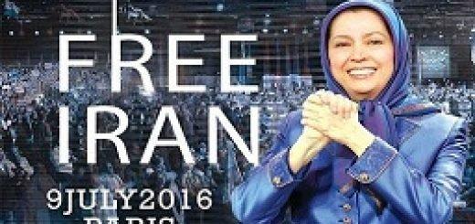 الیوم السابع مصرمریم رجوی گردهمایی