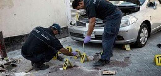 انفجار تروریستی بحرین
