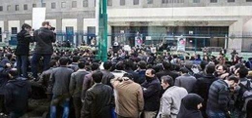 تجمع اعتراضی جمعی از اعضای صندوق حمایت