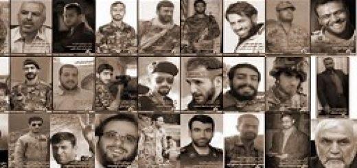 تصاویر از پاسداران بهلاکت رسیده در سوریه
