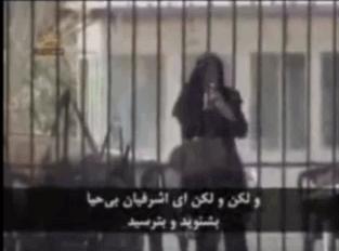 ثریا عبداللهی مزدور اطلاعات تحت عنوان خانواده در حال تهدید اشرفی ها