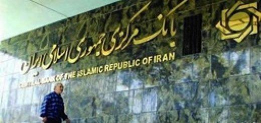 رژیم ایران در صدر کشورهای پرخطر از نظر پولشویی