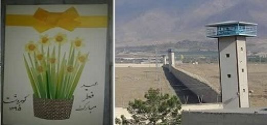 زندانیان سیاسی برای رزمندگان لیبرتی دعا کردند