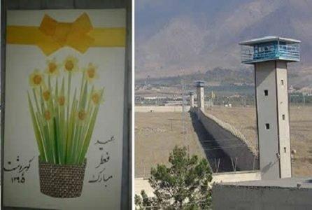 زندانیان سیاسی برای رزمندگان لیبرتی دعا کردند222