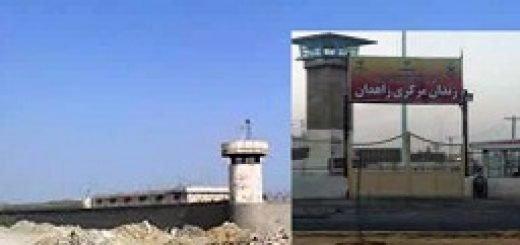 زندانیان سیاسی زندان مرکزی زاهدان