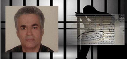 زندانی سیاسی