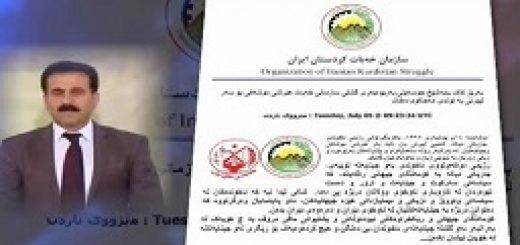 سازمان خهبات کردستان ایران