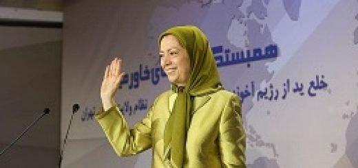 سخنرانی مریم رجوی در جلسه همبستگی خلقهای خاورمیانه