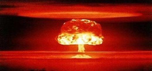 سلاح اتمی
