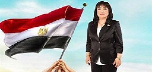 فایقه فهیم نماینده پارلمان مصر