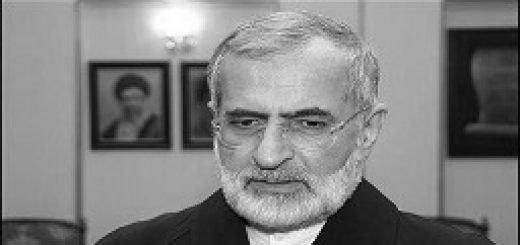 کمال خرازی وزیر خارجه پیشین رژیم