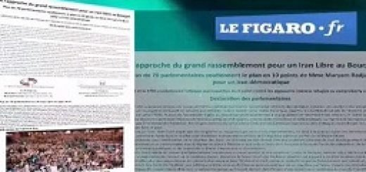کمیته فرانسوی برای ایران دموکراتیک