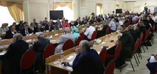 کنفرانس همبستگی خلقهای خاورمیانه در پاریس