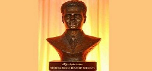 mohamad-hanifnejad_1- -222 - Copy