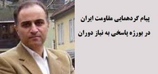 yaghoubiحسین یعقوبی