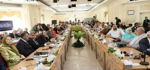 اجلاس کشورهای -عربی بحرین مقاومت