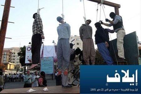 اعدام ایران مجاهدین -222