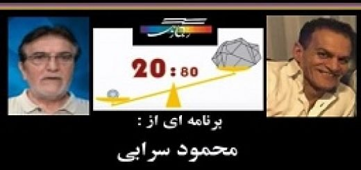 افشاگری-آقای محمد صاحبی قسمت 2222-