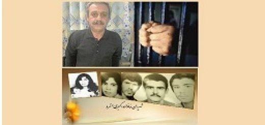 اکبر ی منفر د زندانی سیاسی