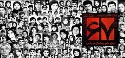 بیانیه جمعی از خانوادههای شهیدان مجاهد