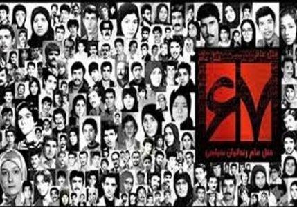 بیانیه جمعی از خانوادههای شهیدان مجاهد222