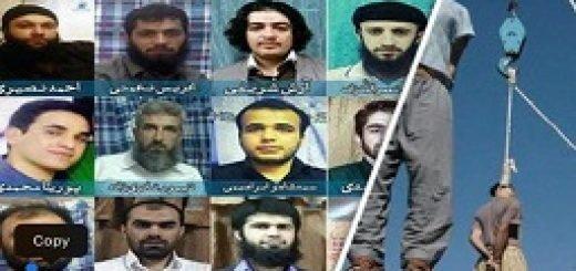 بیانیه زندانیان سیاسی