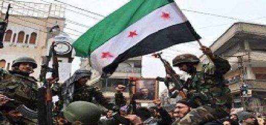 جناحهای مسلح مخالف رژیم اسد
