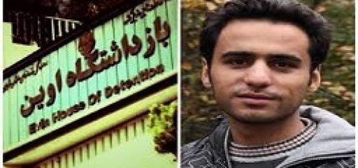 زندانی سیاسی بهنام موسیوند -