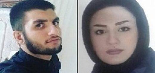 زندانی سیاسی سحر الیاسی و سینا دهقان