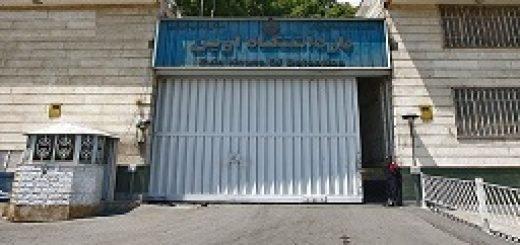 زندان اوین - Copy