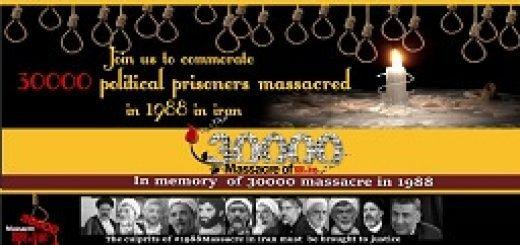 قتل عام سی هزار