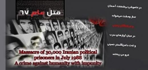قتل عام مجاهدین