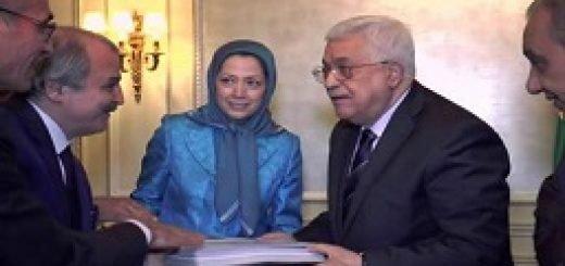 مریم رجوی - محمود عباس