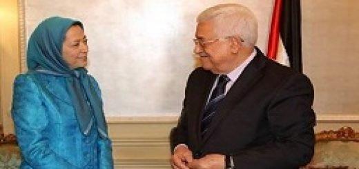 مریم ر جوی - محمود عباس