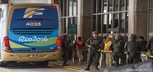 نیروی امنیتی فرودگاه برزیل