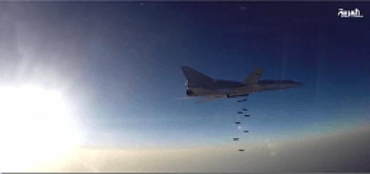 هواپيما روسي در فرودگاه همدان