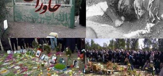 کورهای جمعی شهدای قتل عام 67 - 222