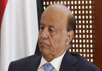 Yemen's President Abd-Rabbu Mansour Hadi attends a meeting with local officials in Aden