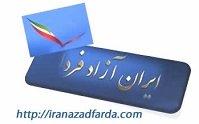 iranazadfarda