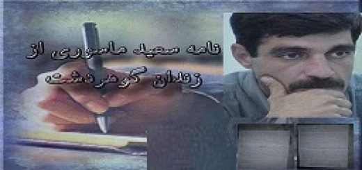 saeed-masore-1