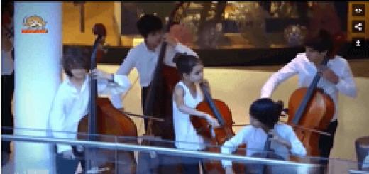 ارکستر ..