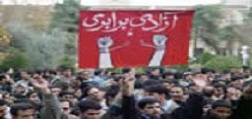 تظاهرات 3هزار تن