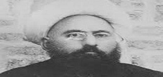 .ثقه الاسلام