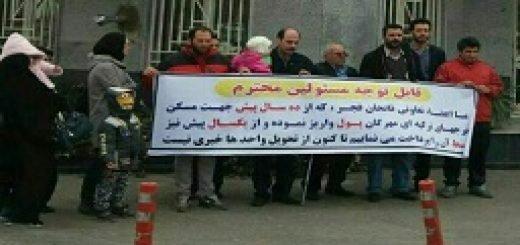 iran-worker