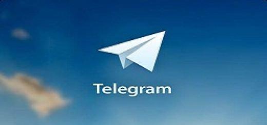 telegram-0-222