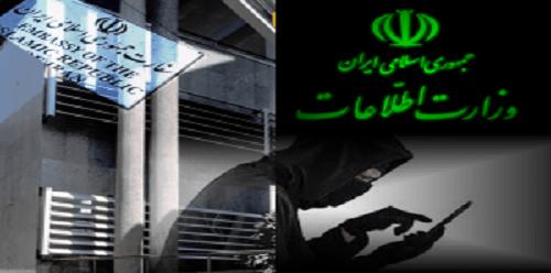 فلاکت جاسوسخانه رژیم آخوندی در آلبانی تحت نام«سفارت»