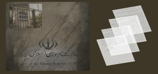 javad-arab-b-tirana-min-696x522